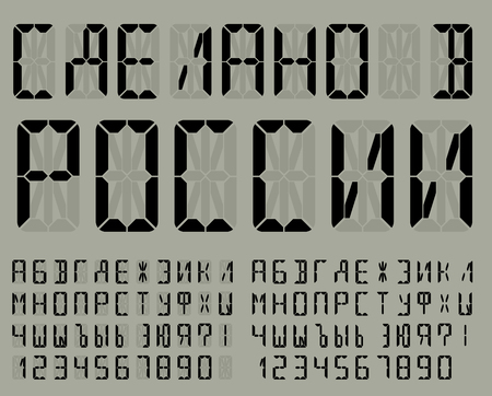 liquid crystal: Russian Cyrillic Digital Liquid Crystal Display Font Gray Background. Vector set Illustration