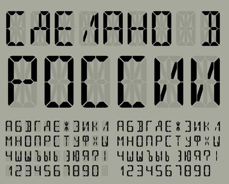 soviet: Russian Cyrillic Digital Liquid Crystal Display Font Gray Background. Vector set Illustration