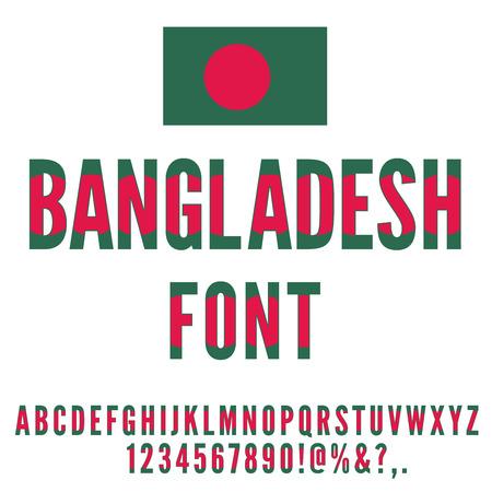Бангладеш цифры монета 1827 года