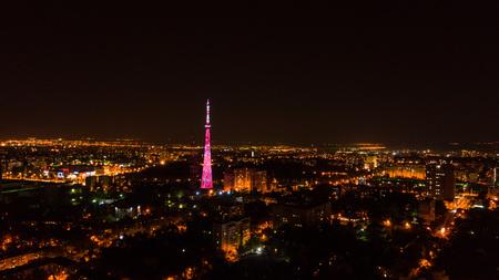 Telecom city tower Stock Photo