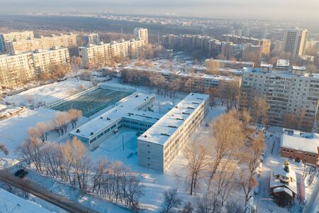 Winter russian city many old snow covered panel living building