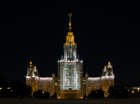 The main building of Moscow State University on Vorobyovy Hills in winter with night illumination