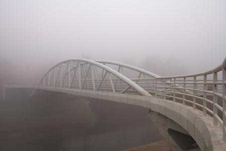 White bridge over river Vuka photo