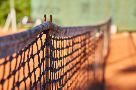 adjuster: Tennis net adjuster.