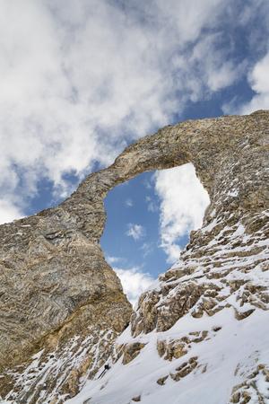 針岩の目のビューを閉じる 写真素材