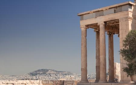 Parte del Eretteo sulla skyline dell'Acropoli e Atene in Grecia Archivio Fotografico