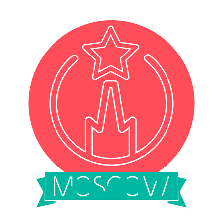 Moscow -Russia- Line Icon With Caption on Ribbon Banner. Moscow Emblem, Landmark, Vector Symbol. Moscow Kremlin Thin Line Icon