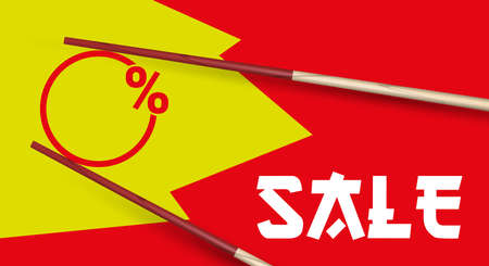 Wooden chopsticks holds round sale box. SALE word is written in a typeface stylized as Japanese characters. 3D vector illustration on red and yellow background. 向量圖像