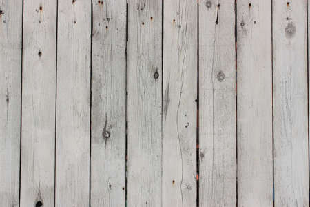 Background from old wooden boards. photo