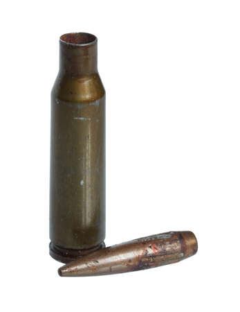gun shell: Cartridge isolated on a white background.
