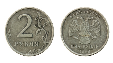 Old Russian coin two roubles on a white background. photo
