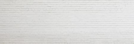 Sfondo. muro dipinto con vernice bianca.