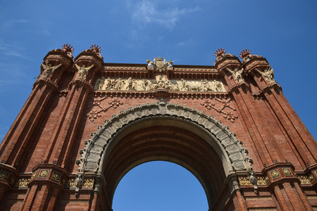 BARCELONA, SPAIN: The Arc de Triomf.
