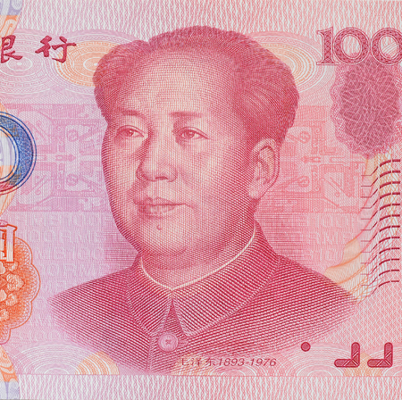 Mao Zedong on Chinese 100 Yuan banknote close up
