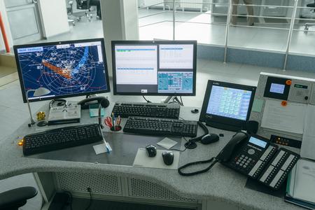 atc: Air Traffic Control ATC at the Irkutsk airport
