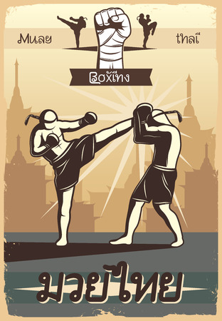 kickboxing: Colorful kickboxing poster with two fighter symbols during boxing battle on a flat cityscape background illustration