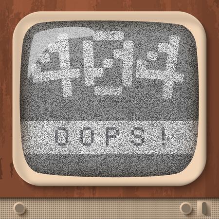 Retro Tv Page Not Found Error Illustration