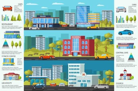 Colorful Cityscape Brochure