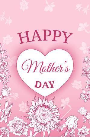 カラフルな花の母の日のポスター