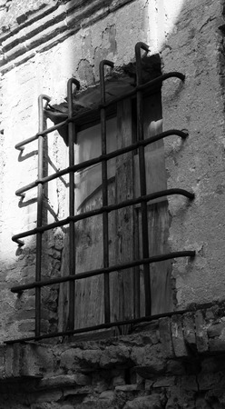 window bars: Bars in an old window