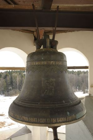 Bells of a belfry of a female monastery. Russia photo
