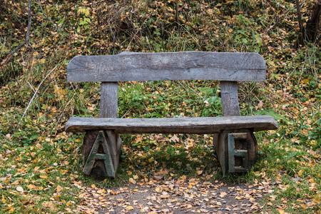 belokurikha: Wooden bench in park of the resort of Belokurikha Stock Photo
