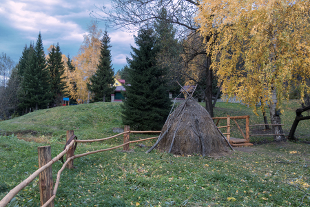 belokurikha: Rural autumn landscape in the resort of Belokurikha of Altai Krai