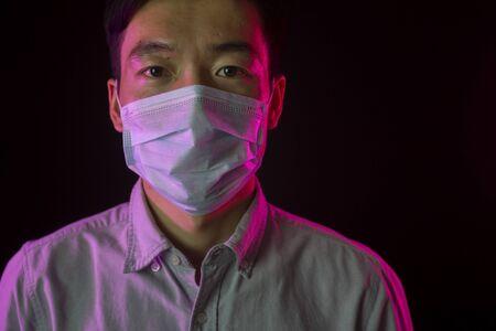man in medical mask. Pandemic disease. Danger.