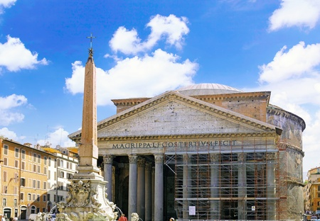 The World famous landmark in Rome -Pantheon , Italy photo