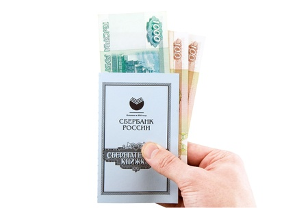 accrual: Russian Savings book with the rubles, holding in hand. Isolated Stock Photo