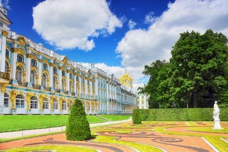 Katherines Palace hall in Tsarskoe Selo (Pushkin), Russia Stock Photo