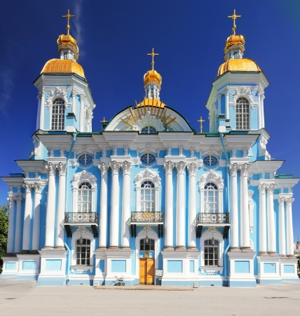 blue church:  St. Nicholas Naval Cathedral . St. Petersburg. Russia Stock Photo