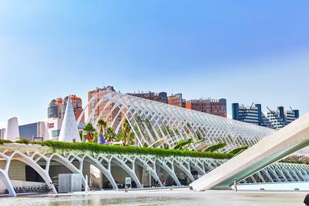hemispheric: Science Museum  - City of Arts and Sciences ,Valencia, Spain.