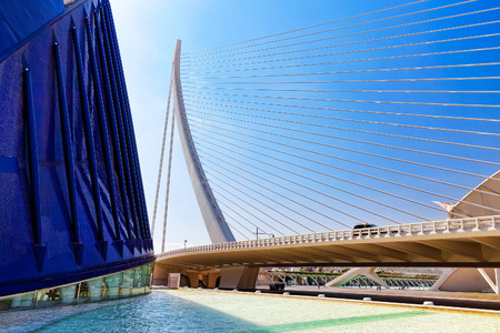 hemispheric: Covered plaza in which concerts and sporting events (LÀgora )Valencia. Spain Stock Photo