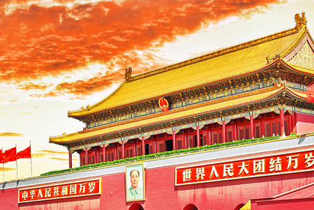 temple of heaven: Tiananmen Square and Gate of Heavenly Peace- the entrance to the Palace Museum in Beijing (Gugun).Tiananmen Square is a third large city square in the centre of Beijing, China.