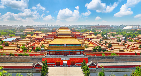 panorama: Jingshan Park,panorama above on  the Forbidden City, Beijing. China