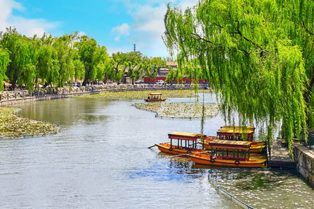 emperor of china: Beautiful Beihai Park, near the Forbidden City, Beijing.China