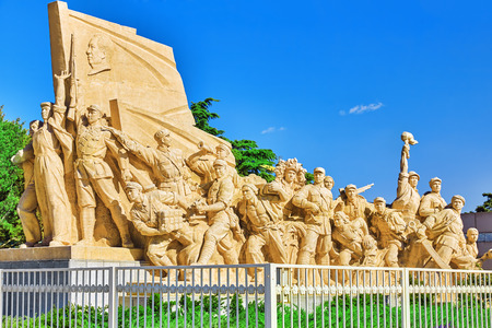 mao: Commemorating statues of workers in struggle in the revolution of China located near  mausoleum of Mao Zedong, Beijing. China.