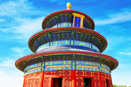 temple: Wonderful and amazing temple - Temple of Heaven in Beijing, China.Inscription means - Temple of Heaven
