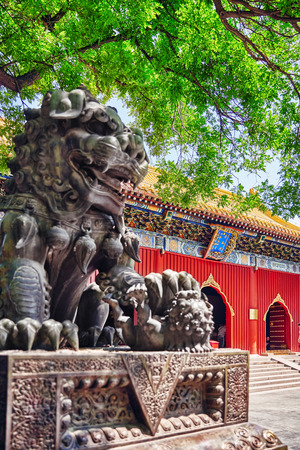 confucian: Temple of Confucius at Beijing is the second largest Confucian Temple in China. Translation inscription Big Xu Gate Stock Photo