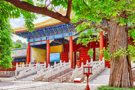 confucian: Temple of Confucius at Beijing is the second largest Confucian Temple in China. Beijing.