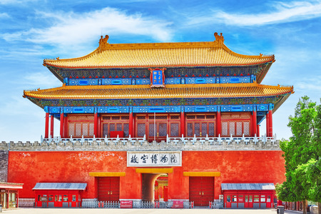 might: Gate of Divine Might, the northern gate in Forbidden City in Beijing. The  tablet translate reads The Palace Museum.China.