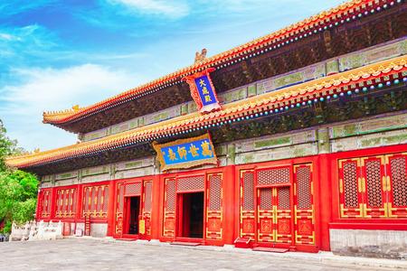 """templo: Templo de Confucio en Beijing es la segunda más grande Templo de Confucio en China. Inscripciones Beijing.Translation """"Dacheng Pavilion"""" Editorial"""