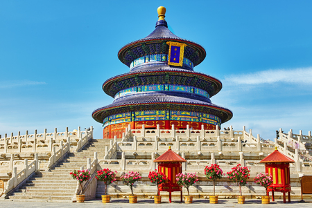 temple: Wonderful and amazing temple - Temple of Heaven in Beijing, China.Translation:Hall of Prayer for Good Harvest Stock Photo