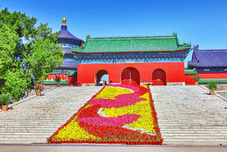 temple of heaven: Famous Pagoda Temple near of Heaven in Beijing with flowers lawn.China.
