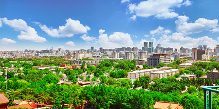 hotel reviews: Jingshan Park,panorama above on capital of China - Beijing city.