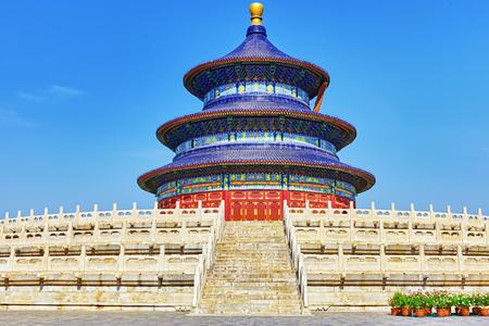 templo: Templo maravilloso y sorprendente - Templo del Cielo en Beijing, China