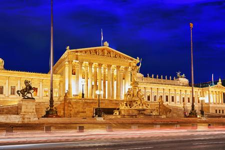 Parlament: Parlament of Austria, in central of Vienna. Austria. Editorial