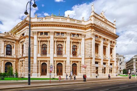 burg: VIENNA,AUSTRIA-SEPTEMBER 10, 2015: Burgtheater (Imperial Court Theatre), originally known as K.K. Theater an der Burg,Vienna. Austria.
