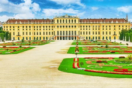 upper: Upper Belvedere. Main palace complex Belvedere.Vienna. Austria.